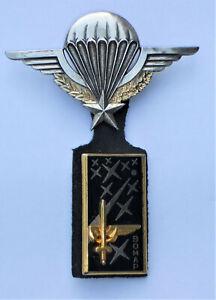 Insignes brevet parachutiste militaire BPM (numéroté) et BOMAP