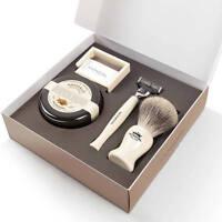Mondial Baylis Luxury Men's Gift Pack 4 Piece Italian Shaving Kit Badger Brush R