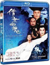 "Leslie Cheung ""A Chinese Ghost Story"" Joey Wong Cho-Yin 1987 HK Fantasy Blu-Ray"
