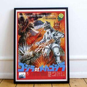 Godzilla vs. Mechagodzilla Poster / Print / Wall Art - Retro Crystal Archive