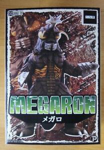 X-Plus Godzilla vs. Megalon(1973) TOHO 30cm Series Collectible Figure