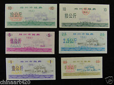 China Yangzhou City Coupons A Set of 6 Pieces 1991 UNC