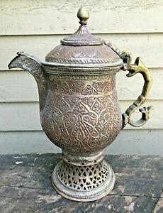 Vintage Teapot Tea Kettle Hand Hammered Copper Ornate Design - Made In Jordan