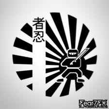 JDM JAPAN SAMURAI NINJA SUN CAR VAN WINDOW DECAL STICKER VW EVO JAP DRIFT