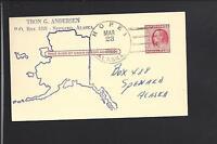 HOPE, ALASKA 1953 TERRITORIAL GOVERNMENT POSTAL CARD, ILLUSTRATED MAP.