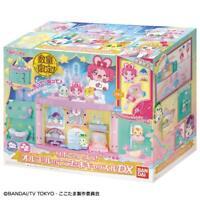 NEW Kira kira Happy Hirake! Cocotama Ribbon and Together! Castle DX of Music Box
