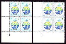 Saudi Arabia 1988 ** Mi.919/20 Bl/4 Umwelt Naturschutz Wasser Water