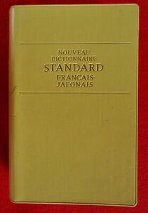 Nouveau Dictionnaire STANDARD Français-Japonais TAISHUKAN  édition 1988