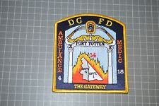 "DCFD Columbia Fort Totten Eng. 14 ""The Gateway"" Patch (B19-A6)"