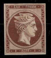 G129534/ GREECE - LARGE HEAD FIRST ATHENS PRINT / Y&T # 10aA MNG CERTIF CV 1150