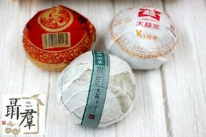 Yunnan Xia Guan Dae pu er Tea  three TUO CHA sheng and shu puer raw ripe puerh