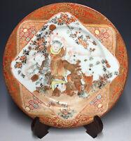 Antique 19th / 20th C. Japanese Kutani Meiji Era Porcelain Plate