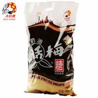 QBG Snacks Chinese Dabaitu White Rabbit Cream Prune Crops Candy 大白兔奶油话梅糖500g/袋