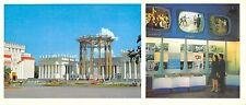 BR57470 The Soviet Culture the show hall USSR Economic achievements    Russia