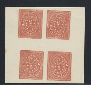47X1 Knoxville Confederate Tete-Beche Block Petrie forgery, fake, counterfeit