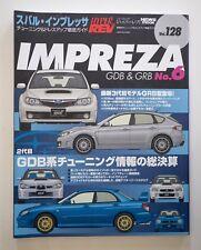 Hyper REV Magazine IMPREZA WRX No.6  Vol.128