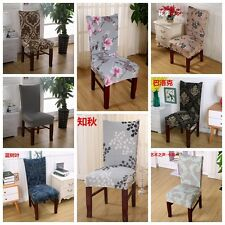 Seat Cover Stretch Spandex Wedding Banquet Chair Cover Dining Room Party Decor