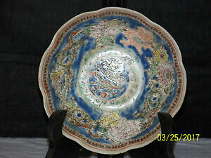 Chinese Qing Dy Hand Painted Eggshell Porcelain Red Underglaze Reign Mark Bowl