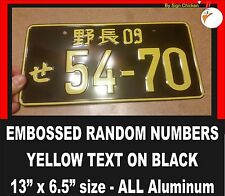 RANDOM NUMBERS -YELLOW # ON BLACK PLATE- JAPANESE LICENSE PLATE ALUMINUM TAG JDM