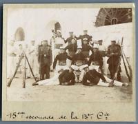 Tunisie, 15ème Escouade de la 13ème Cie.  Vintage citrate print. Photo J. Bougri