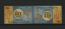 GUINEA 1965 I.T.U. CENTENARY 200f TOP VALUE TETE-BECHE HORIZ PAIR *VF MNH*