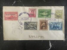 1945 Manila Philippines First Day Cover FDC Victory Stamps