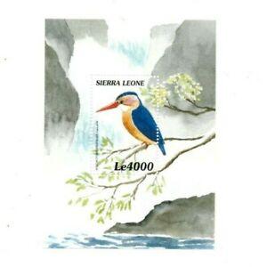 VINTAGE CLASSICS - Sierra Leone - Birds Of Africa - Souvenir Sheet - MNH