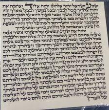 "High Quality Mezuzah Scroll 4""  100% Kosher Parchment Torah Klaf 10 cm Hebrew"