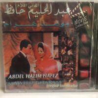 Abdel Halim Hafez  (Artist) - Maweed Gharam  -   CD Arabic Music   19