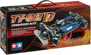 Tamiya 58584 TT-02D DRIFT SPEC CHASSIS KIT R/C 4WD 1/10 4WD KIT