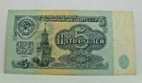 Km# 224 - 5 rubles 1961 - TTB - Billet Russie - N7930