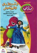 Arabic cartoon dvd for kids BARNEY SONGS & MUSIC TIME وقت الاغاني والموسيقى