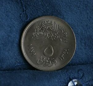 Egypt 5 Piastres 1979 AH1399 Unc World Coin 1971 Corrective Revolution Africa