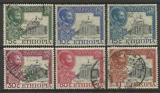 ETHIOPIA 1951 BATTLE OF ADWA SET USED