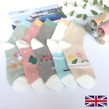 [Women] Pastel Funny Novelty Fashion Ankle Quarter Crew Trainer Socks UK Cute
