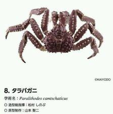 RARE Kaiyodo Hokkaido Exclusive Alaskan King Crab Figure Strap Nice!