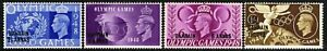 SG 63-66 BAHRAIN 1948 OLYMPIC GAMES SET - MOUNTED MINT