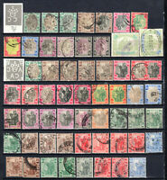 MALAYA  STRAITS SETTLEMENTS 1900-1922 FMS TIGERS SELECTION OF USED STAMPS