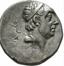 ARIOBARZANES 1er drachme