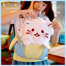 Japan Anime Bananya Banana Cute Cat Cosplay Canvas Backpack School Shoulder Bag