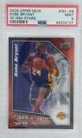 2009-10 Upper Deck 3D NBA Stars Kobe Bryant #3D-KB, Graded PSA 9, Pop 7 ! 1 ^