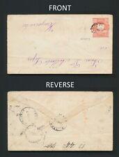 More details for 1880 peru cover pacific war cuzco 10c envelope, 3x ayacucho praal cds' rare
