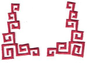 Rouge Asiatique Oriental Chinois Japonais Minimaliste Architectural Bord Patch