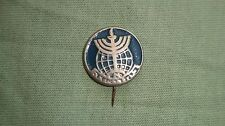VTG 58' SPORTS POLITICAL CONVENTION LAPEL PIN BADGE BEITAR JUDAICA ISRAEL