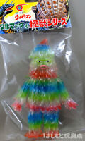 Bullmark Zazan Kaiju Soft Vinyl Sofubi Figure Monster Ultraman clear JP