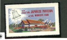 Vintage Poster Stamp Label NYWF 1964 JAPANESE PAVILION  New York WORLDS FAIR