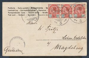 Thailand to Germany 1905 picture postcard with Elephants, faults
