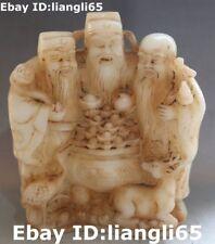 "10"" China Old Jade 3 Longevity God Fu Lu Shou Life Immortal Treasure Bowl Statue"