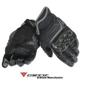 Dainese Carbon D1 Short Ladies Sport Touring Urban Gloves M