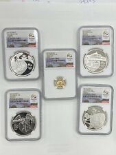 Brazil 2016 Gold/Silver 5 Coin Proof Set NGC PF70UC Rio 2016 Olympics Series 1